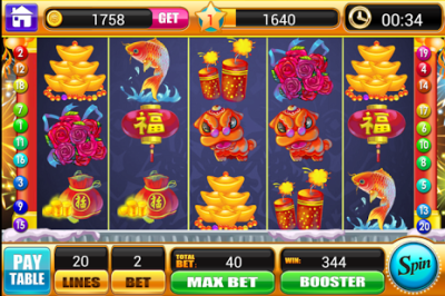 Chinese New Year Screenshot
